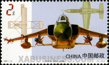 Airplanes of China
