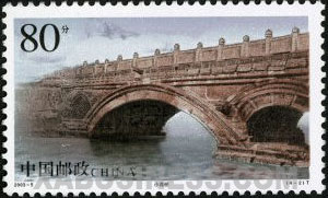 the Xiaoshang Bridge