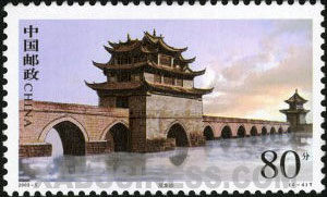 the Double Dragon Bridge