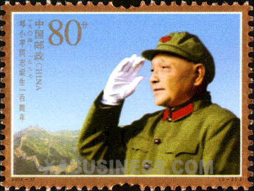Chairman of the Central Military Committee of the Communist Party of China