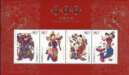Yangjiabu Woodprint New Year Pictures