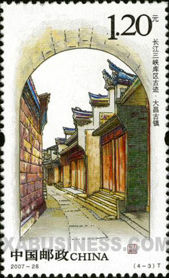 Ancient Dachang Town
