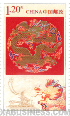 Gold-thread Coiling Dragon