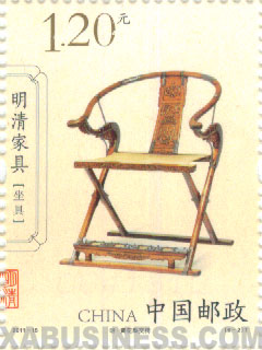 Pear wood folding chair (Ming Dynasty)