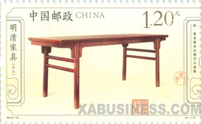 Pear Wood Clip-Tenon Drawing Table (Ming Dynasty)