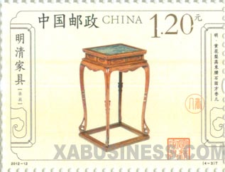 Pear wood high waist square incense stand with stone surface (Ming Dynasty)
