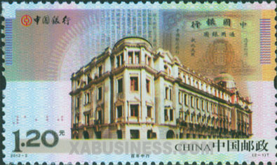 100th Anniv. of Bank of China
