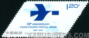 50th Anniversary of Asian-Pacific Postal Union