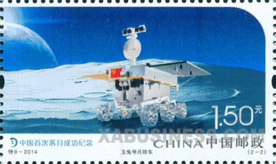 Moon Rover Yutu (Jade Rabbit)