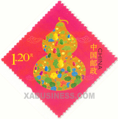 Happiness - Special-use Stamp for Happy New Year