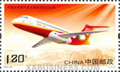 Delivery of China's First Commercial Regional Aircraft ARJ21