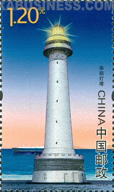 Huayang Lighthouse