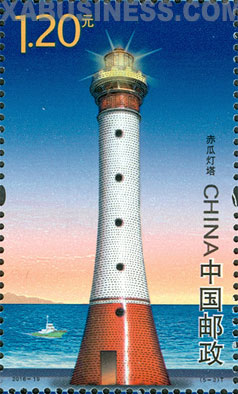 Chigua Lighthouse
