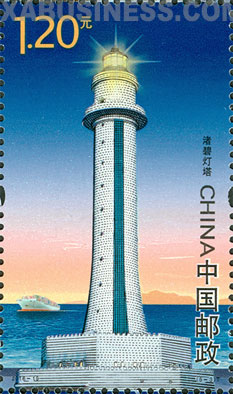 Zhubi Lighthouse