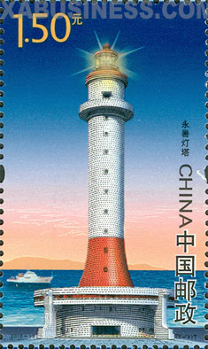 Yongshu Lighthouse