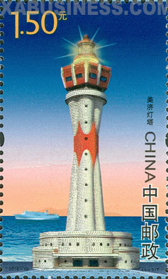 Meiji Lighthouse