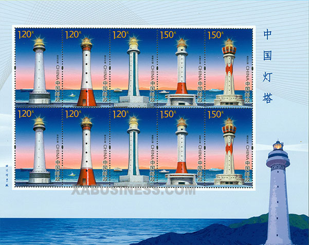 China Lighthouses