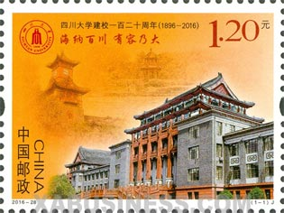 120th Anniversary of Sichuan University