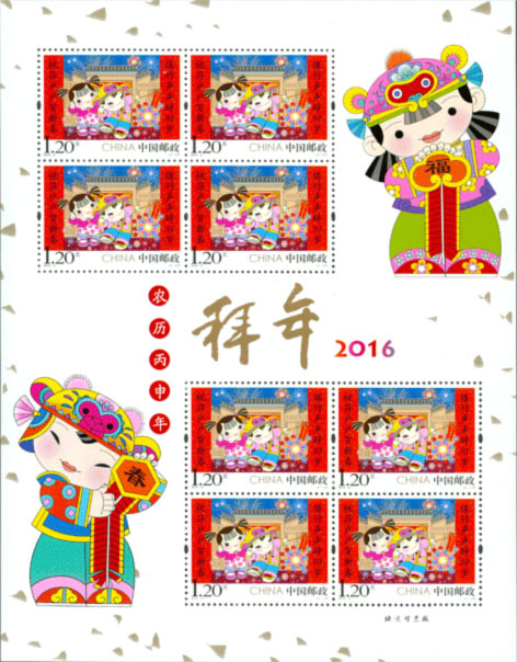 Greeting Chinese New Year (2)