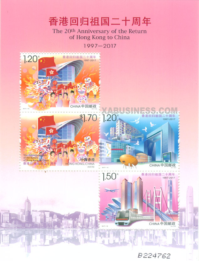 20th Anniversary of Hong Kong's return to the Motherland