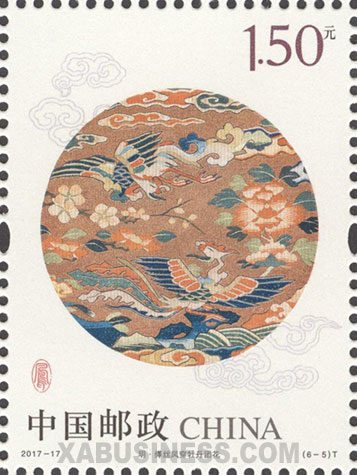 Round Chinese Silk Kesi with phoenix and Peony Patterns (Ming Dynasty)