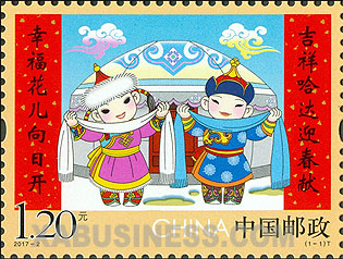 Greeting Chinese New Year (3)