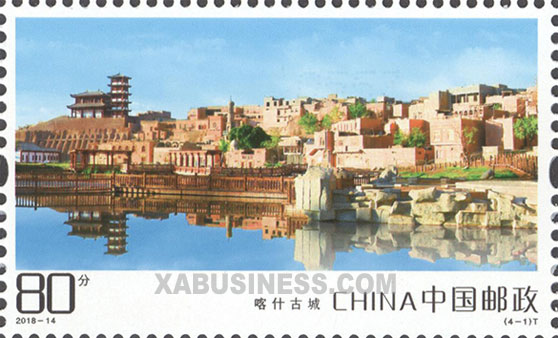 Ancient Town of Kashgar