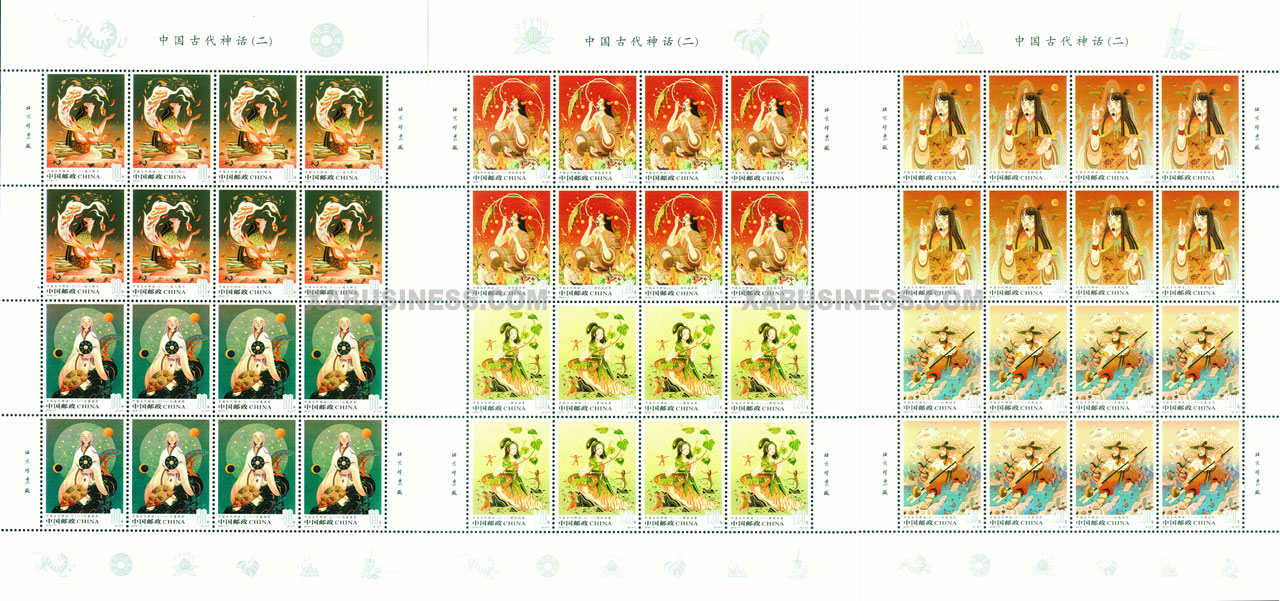 Chinese Ancient Mythology (2) (Full Sheet)