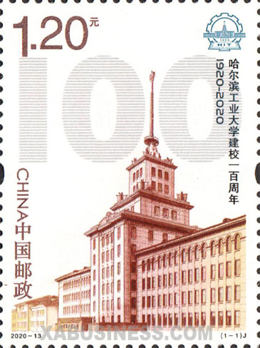 100th Anniversary of Harbin Institute of Technology