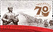 70th Anniversary of the Overseas Combat of the Chinese People's Volunteers for Risisting U.S. Aggression and Aiding Korea