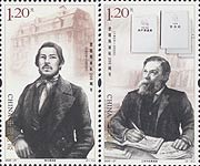 Bicentenary of the Birth of Friedrich Engles