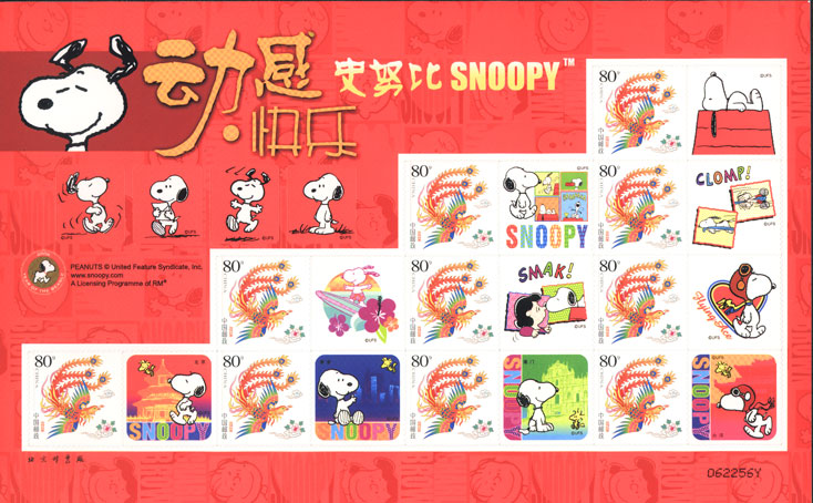 I 10 Snoopy Sticking