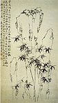 Bamboo and Stones, Chinese painting, Zhen Xie