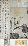 Portrait of Ding Jin, Chinese painging, Ding Jing