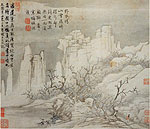 Sheer Mountains, Chinese painting, Pan Gongshou