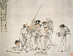 Blind Men, Chinese painting, Huang Shen