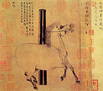 Painting of Horse Zhao Yebai (rice paper, 33.5*30.8 cm, by Han Gan, Tang Dynasty)