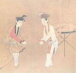 Poetic Drama, Chinese ancient painting