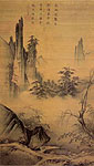 Journey to the mountain, Ma Yuan