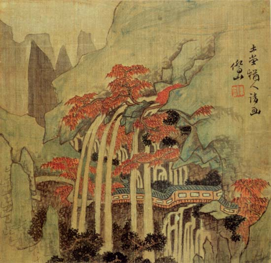 a study of the qin dynasty of china