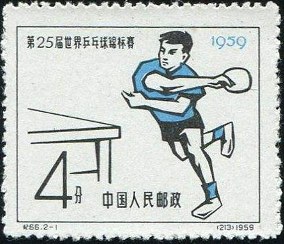 25th World table Tennis Championships