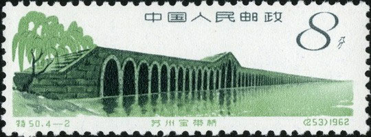 Baodai Bridge