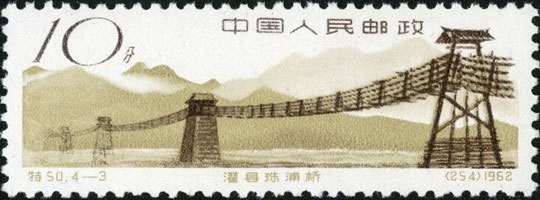 Zhupu Bridge