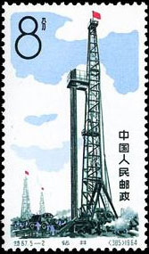 Well drilling]