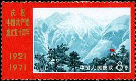 Jinggang Mountains(the base of revolution)
