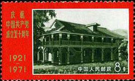 The site of Zunyi Meeting