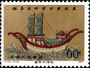 The ferry used by Jian Zhen