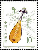 Lute (pi-pa,a plucked string instrument with a fretted fingerboard)