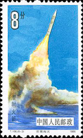 Submarine-launched rocket