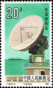 Satellite receiving earth station